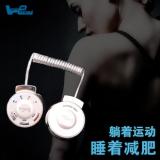 VE运动美体机 正品减肥机器 瘦腰减肚子瘦腿身按摩仪器材甩脂机 送燃脂贴片