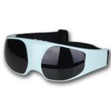 护眼仪眼部按摩器 预防近视去眼袋黑眼圈 电动按摩仪眼护士 正品