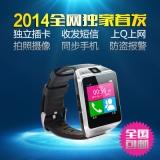2014新款智能手表手机 2合1安卓4.0腕表 触屏手表安卓手机