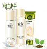 相宜本草百合高保湿修护三件套装面部护肤护理化妆品补水保湿