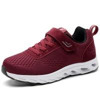 春夏季透气安全老人鞋 防滑软底中老年健步鞋 男女透气运动鞋 电视款