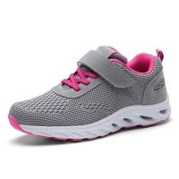 春夏季透气安全老人鞋 防滑软底中老年健步鞋 电视款男女透气运动鞋子