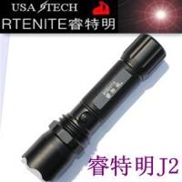 Rtenite睿特明强光手电筒J2 CREE Q5 LED环保 3档调光