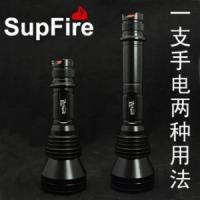 正品神火supfire X6-T6强光手电筒1200流明充电式远射套装
