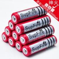 SupFire神火强光手电筒18650充电电池3000毫安 原装红色老款