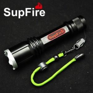 美国SupFire神火 C6 强光战术手电筒 精工打造 隐藏式充电