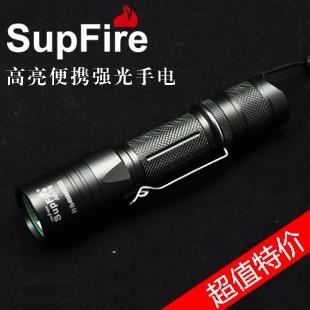 神火A6-T6强光小手电筒多少钱   S10升级版T6灯泡带腰带夹U型尾部设计制作