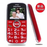 Daxian/大显dx2000老人手机直板大字体老年手机