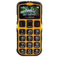 央视上榜品牌 三盟S908 抗摔 防辐射 健康语音王手机!