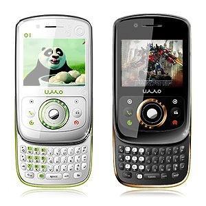 新出手机UMO优摩Q1全键盘手机滑盖搜狗输入法 高清屏幕QQ后台学生手机