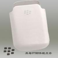 黑莓休眠皮套 9700 9780 保护套 组装皮套 白色 休眠套