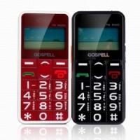高斯贝尔GS88 超大凸出字体大按键 适合老年人的平价手机