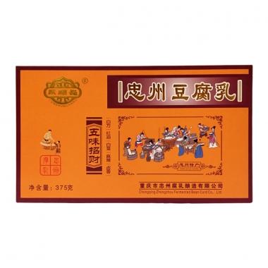 什么牌子的臭豆腐好吃 重庆忠县特产 知名小吃 忠州豆腐乳五味礼盒装375g