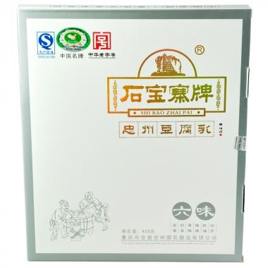 霉豆腐和豆腐乳的区别 石宝寨牌忠州豆腐乳 重庆忠县名特产 礼盒装六味霉豆腐450g