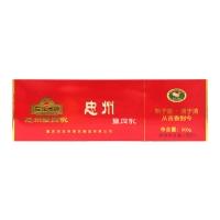 豆腐乳的做法 石宝寨牌忠州豆腐乳 忠县特产中华烟盒装 香辣型10盒600g