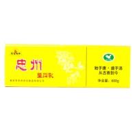 石宝寨牌忠州豆腐乳价格及图片 风味地方特产 天子烟盒装 白方10盒600g