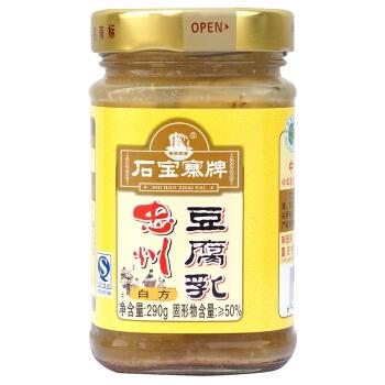 豆腐乳的营养价值非常高 忠州豆腐乳 石宝寨牌忠州特产瓶装原味 白方霉豆腐290g