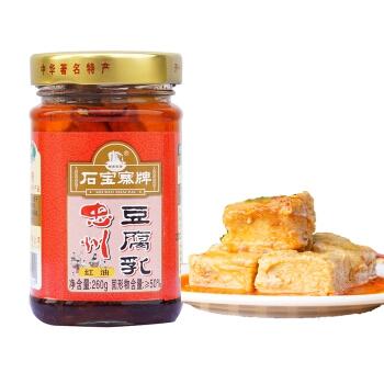 豆腐乳的功效与作用 石宝寨忠州豆腐乳 重庆特产地方风味 红油260g玻璃瓶装
