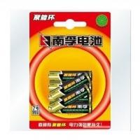 正品南孚7号电池 6粒挂卡装(AAA)碱性电池 聚能环碱性电池