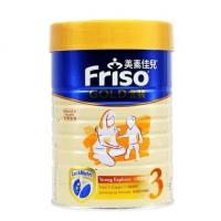 港版美素friso 新版金装 3段(1-3岁)奶粉900G/罐