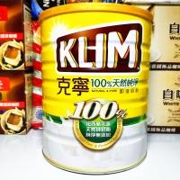 纽西兰进口 雀巢奶粉克宁即溶全脂奶粉 2300g