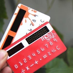 DOULEX正品太阳能光控卡片计算器