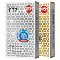 倍力乐002超薄安全套 0.03极薄避孕套 世界第二薄安全舒适