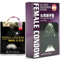 倍力乐女性专用避孕膜女用避孕安全套 超薄情趣震撼体验