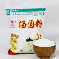 忠州特产源源龙脉食品良玉明珠龙凤汤圆粉700g水磨汤圆粉稻米原香