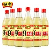 恒顺9度米醋泡黑豆鸡蛋泡姜香蕉水果醋泡花生米醋蛋液泡脚洗脸500ML*6瓶