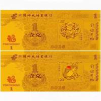 邮储银行金猴金钞 邮储有福猴年贺岁金钞2克Au999纯金 收藏精品