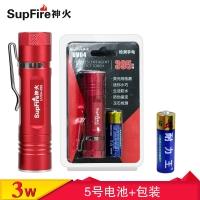 紫外线手电筒怎么检测荧光剂的正确方法Supfire神火测试检测笔365nm紫光手电筒
