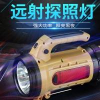多功能手提便携式强光探照灯Supfire神火M9探照灯价格优惠可充电超亮led强光手电