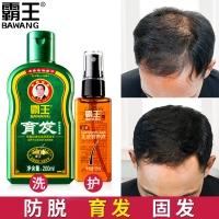 霸王生姜育发液防脱发生发增发密发男女士生姜洗发水生发液正密变多