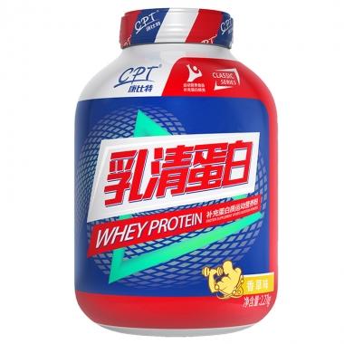康比特乳清蛋白质浓缩粉750G 健身增肌粉男女性成人运动正品重磅