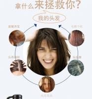 霸王乌发固发洗发露各种容量都有 改善白发防脱发增发密发控油去屑密发