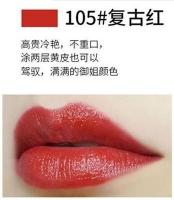 健美创研魅惑炫彩口红不易脱色 正品彩妆唇膏唇彩批发化妆品买2送1