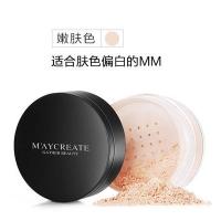 健美创研新款 散粉定妆粉持久控油遮瑕防水