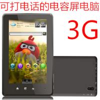 7寸打电话平板电脑 2G/3G上网通话 WIFI上网 超薄平板