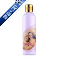 特价 阿芙玫瑰身体保湿乳液270ML 全身美白 补水肌肤细滑