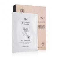 新品上市 AFU阿芙玫瑰润白面膜28g*5 均匀肤色 美白补水面膜