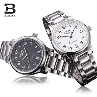瑞士BINGER宾格六针自动机械表男士手表精钢带腕表防水男表商务