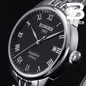 瑞士BINGER宾格T系列全自动机械运动男士手表钢带男表 腕表防水