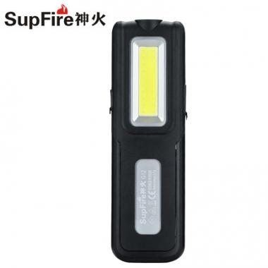 户外汽修灯led工作灯supfire神火G12带磁铁USB可充电强光手电挂灯