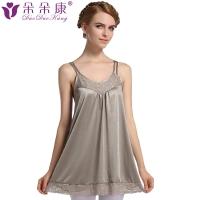 孕妇防辐射服有用吗 100%纯银纤维防辐射肚兜孕妇服装首选