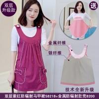 孕妇防辐射服  孕妇装银纤维防辐射衣服