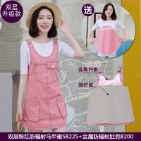 银纤维孕妇防辐射吊带 内穿防辐射服孕妇装 前后防护
