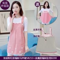 防辐射围裙孕妇防辐射服正品 防辐射孕妇装衣服