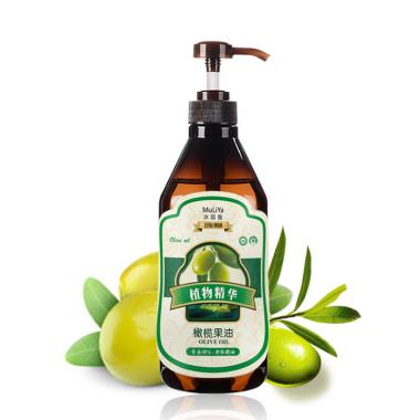 按摩基础油 改善皮肤干燥恢复嫩滑肌肤