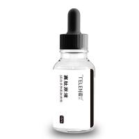 烟酰胺原液 保湿补水面部精华液 淡化痘印修护痘疤冻干粉